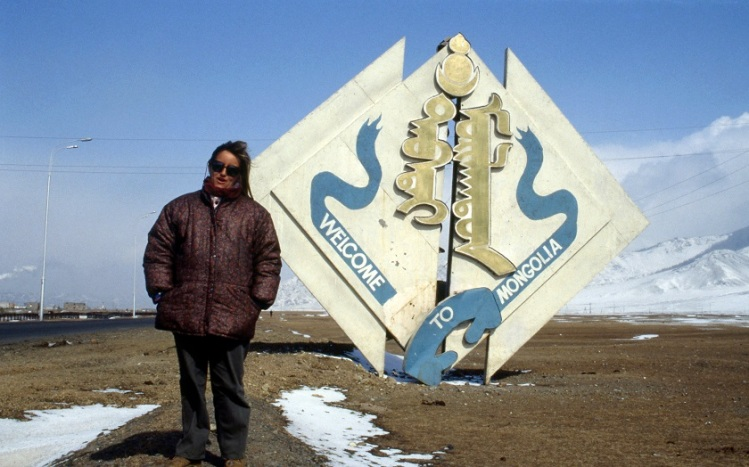 Mongolia Mediana